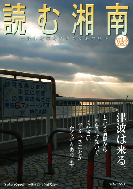 03_2013